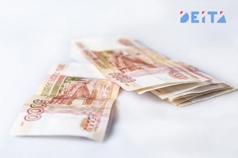 Куда вложить «лишние» 100 тысяч рублей, объяснили россиянам