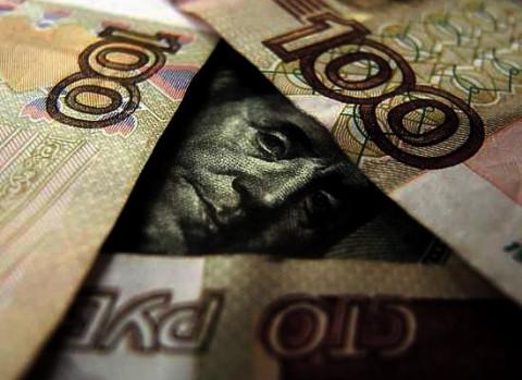 Не спасёт даже нефть: названы конкретные сроки обвала рубля