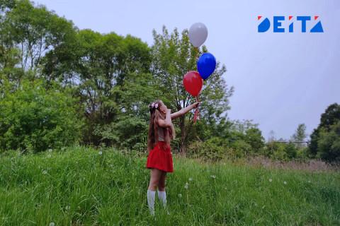 Жителей Владивостока приглашают на детский праздник