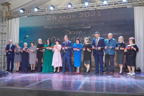 Как прошёл день российского предпринимательства в Приморье