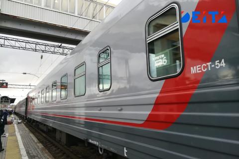 РЖД введет вагоны-бистро