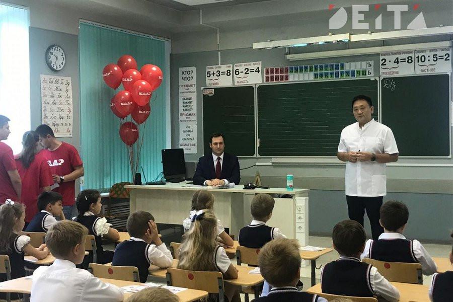 Классным руководителям будут доплачивать по 5 тысяч рублей в Приморье