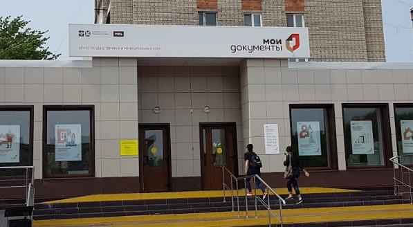 МФЦ Уссурийска открывают двери