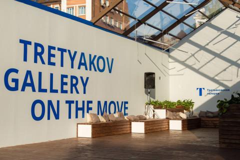 В центре Владивостока открылась «Мини-Третьяковка»