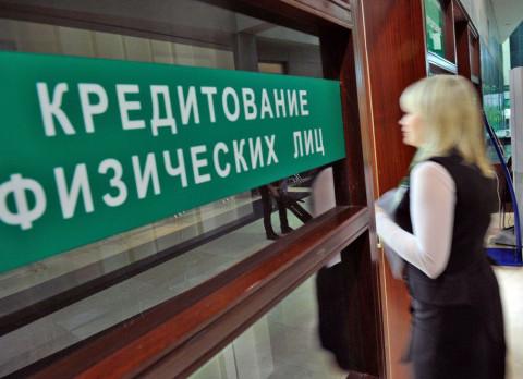 Молодые россияне утопают в долгах