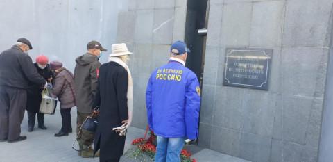 Жертв политических репрессий почтили минутой молчания во Владивостоке