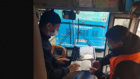 Безмасочных владивостокцев штрафуют в автобусах