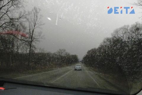 Кубай назвал самый холодный день первой недели ноября