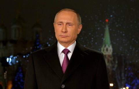 Путин поздравил россиян и назвал 2020 год трудным