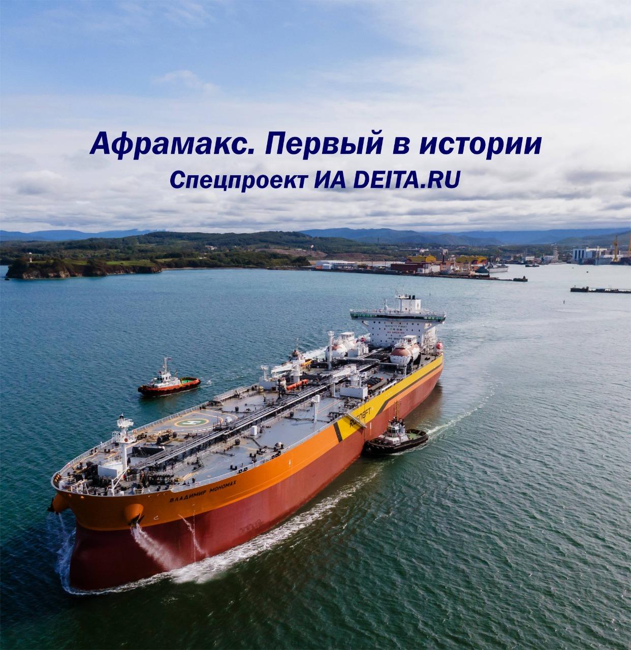 Звезда российского судостроения